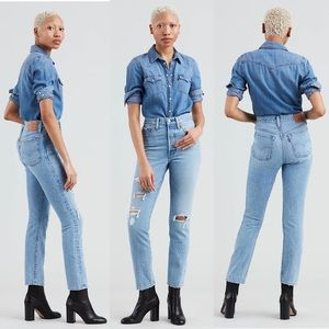 Levi's | High Rise Skinny Distressed Jeans NWT 26